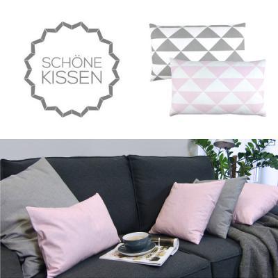 kissenbez ge 50x50 passende kissenh llen online kaufen seite 2. Black Bedroom Furniture Sets. Home Design Ideas